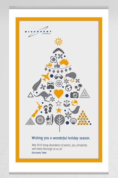 Discovery HTML Christmas Card